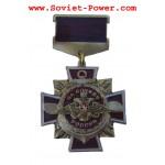 Medalla militar PARA SERVICIO EN RUSIA Insignia de premio roja