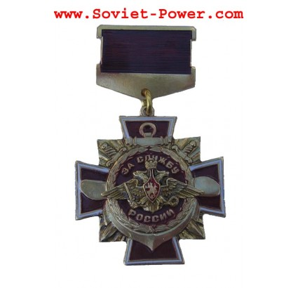 Militär Medaille FÜR SERVICE IN RUSSIA Red Award Badge