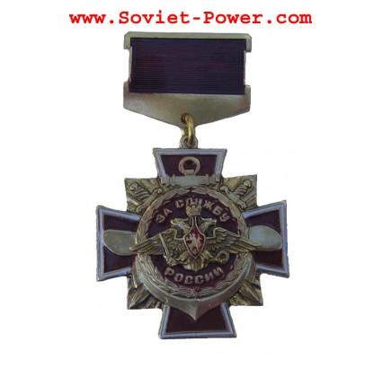 Medaglia militare PER ASSISTENZA IN RUSSIA Distintivo del premio rosso