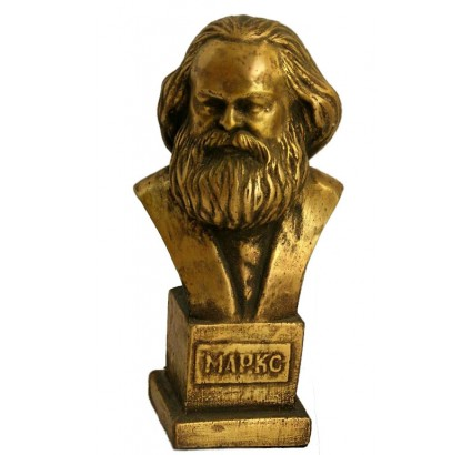German philosopher Karl Marx bronze copper bust