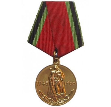 "Soviet / Russian medal ""20 Years to the Victory in WW2"""