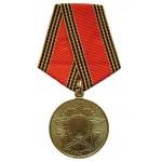 Jahrestag russische Medaille 60 Jahre nach dem Sieg im 2. Weltkrieg