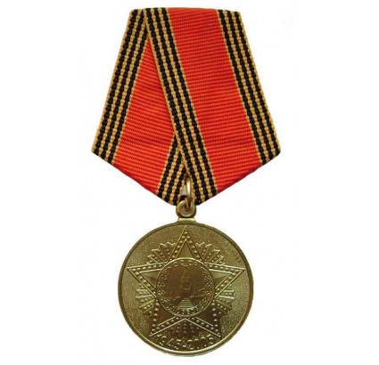 Anniversary Russian medal 60 YEARS TO THE VICTORY IN WW2
