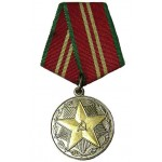 """Soviet medal """"15 years of service in USSR Armed Forces"""""""