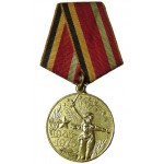 """Russian veterans medal """"30 Years to the Victory in WW2"""" 1975"""