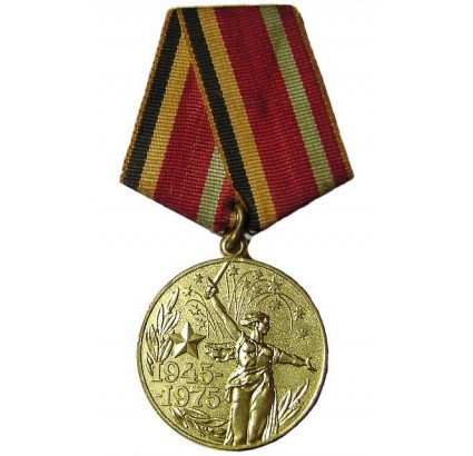 "Russian veterans medal ""30 Years to the Victory in WW2"" 1975"