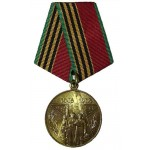 """Soviet medal """"40 Years to the Victory in WW2"""" Russian award 1985"""