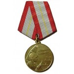 """Russian medal """"60 Years to the Armed Forces of USSR"""""""