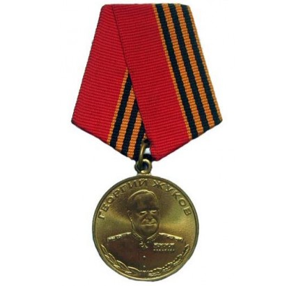 Soviet MARSHALL George Zhukov 100 years Russian medal