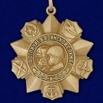 Soviet Army medal For Distinction in Military Service