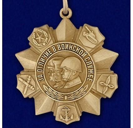 Medaglia dell esercito sovietico di distinzione nel servizio militare