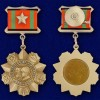 Medalla del ejército soviético por la distinción en el servicio militar