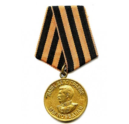 STALIN Medal For WW2 OUR DEED IS RIGHT