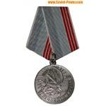 "Soviet award medal ""LABOUR VETERAN"""