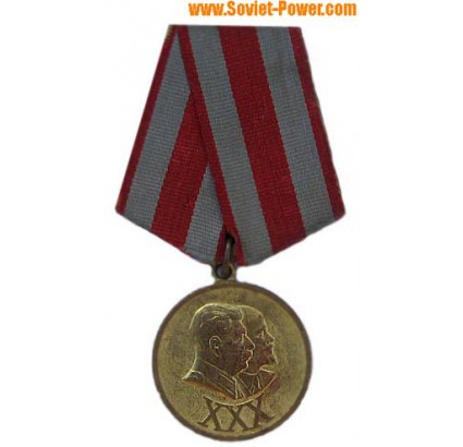 "Medal with Lenin and Stalin ""30 Years to Soviet Army and Fleet"""