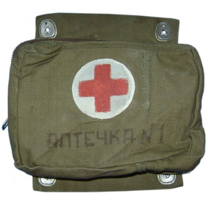 Russian Army doctors bag military medicine chest