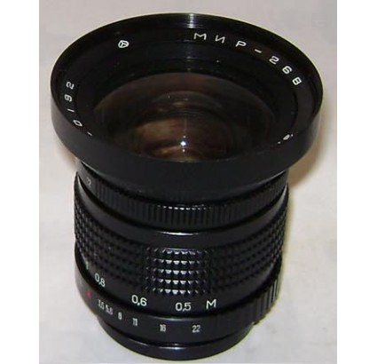 MIR 26 V LENS 3,5/45 for HASSELBLAD and SALYUT cameras