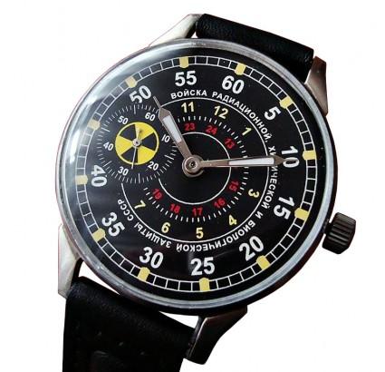 Special Russian military wristwatch Molnija NBC troops