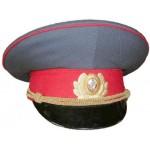 Ministerio de Justicia Militar de Rusia Sombrero de servicio