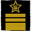 SOVIÉTIQUE FLEET, RUSSE NAVAL, URSS NAVY, 2 officiers de haut rang EPAULE PATCH