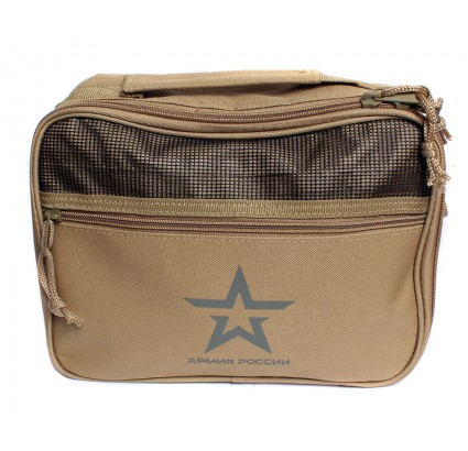 Russian Army kit modern Toiletry Bag nessesser 19 items