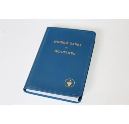 新約聖書と詩篇ヴィンテージの小さな版旅行者のための非常に小さなロシアのミニ本ミニチュア聖書