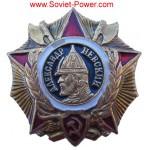 Soviet ALEXANDER NEVSKY ORDER Military Award USSR