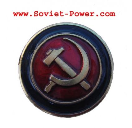 Soviet Union BADGE with Sickle & Hammer USSR brass logo