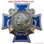 Soviet ORDER of ADMIRAL NAKHIMOV Naval USSR Award