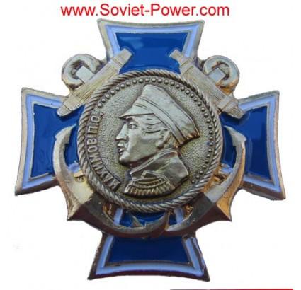 ORDEN sovietico de ADMIRAL NAKHIMOV Premio Naval de la URSS