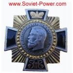Russian ORDER of EMPEROR NICHOLAS II Military Award