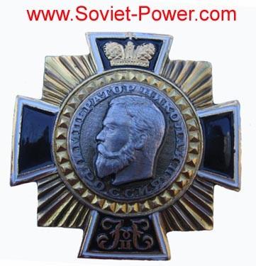 ORDEN RUSA del EMPERADOR NICHOLAS II Premio Militar