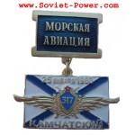 """Russische Marine Luftfahrt MEDAILLE """"Kamtschatka-Division"""" 1960"""