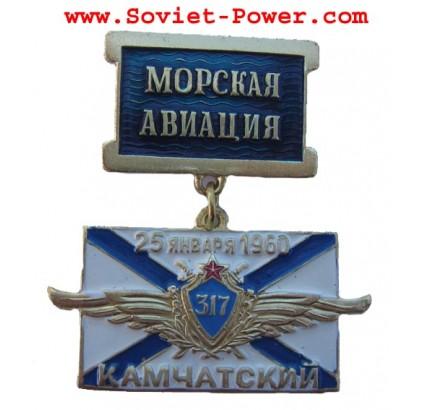 """MEDALLA de aviación naval rusa """"División de Kamchatka"""" 1960"""