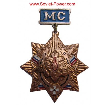 Russian Army Medal PEACE-KEEPING FORCES Military badge