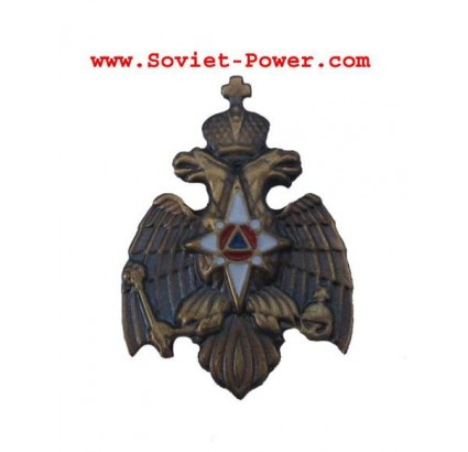 Russian Army badge EXTREME SITUATIONS MINISTRY Eagle
