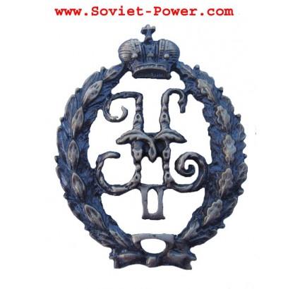 Russisches königliches Abzeichen MONOGRAMM des Kaisers NICHOLAS II