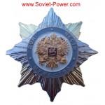 Orden del ejército ruso DURACIÓN DE HONOR DEL HONOR Insignia militar