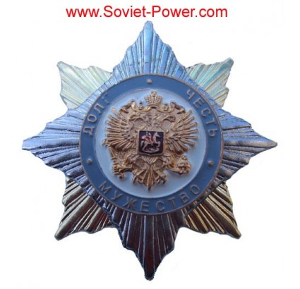 Ordre de l'armée russe DUTY HONOUR COURAGE Badge militaire
