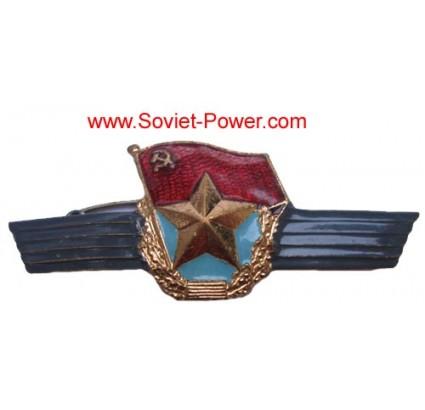 SOVIET ARMY Badge I-st CLASS Fast Service USSR