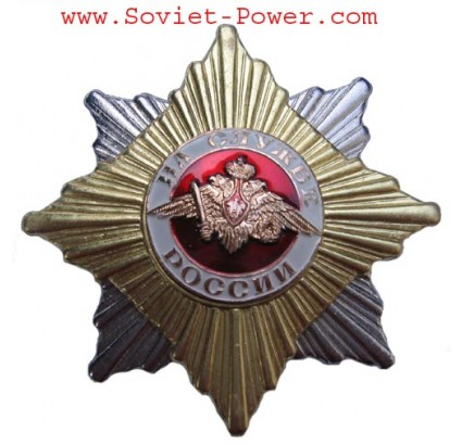 "Russian ARMY Award Badge "" On Service to Russia "" Order"