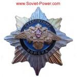 ミリタリーオーダーバッジOVERLAND FORCESロシア軍