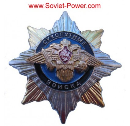 Military Order badge OVERLAND FORCES Army of RUSSIA