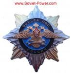 Insigne des forces de l'armée de l'air russe, ordre militaire PVO