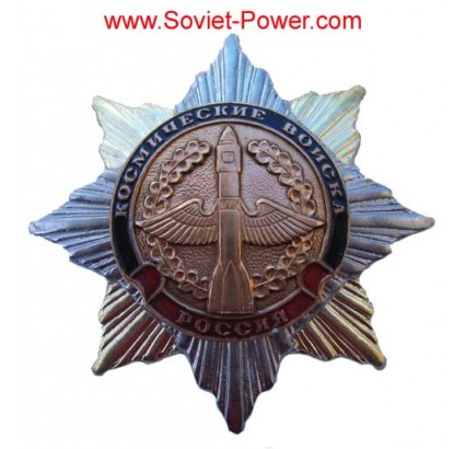 Ejército ruso FUERZA DE LAS FUERZAS ESPACIALES Orden militar RUSIA