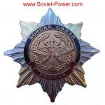 Ejército ruso COMUNICACIÓN TROPAS Orden militar insignia