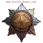 Insigne de l'ordre militaire de l'armée de l'air russe de l'armée de Russie