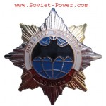 Russian Army MILITARY SCOUTING Order Military RF badge