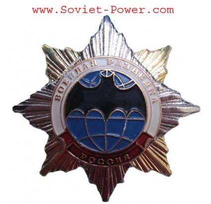 Armée russe SCOUTISME MILITAIRE Ordre Insigne RF militaire