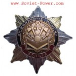 Badge de l'armée russe INGENIEUR FORCES Ordre militaire